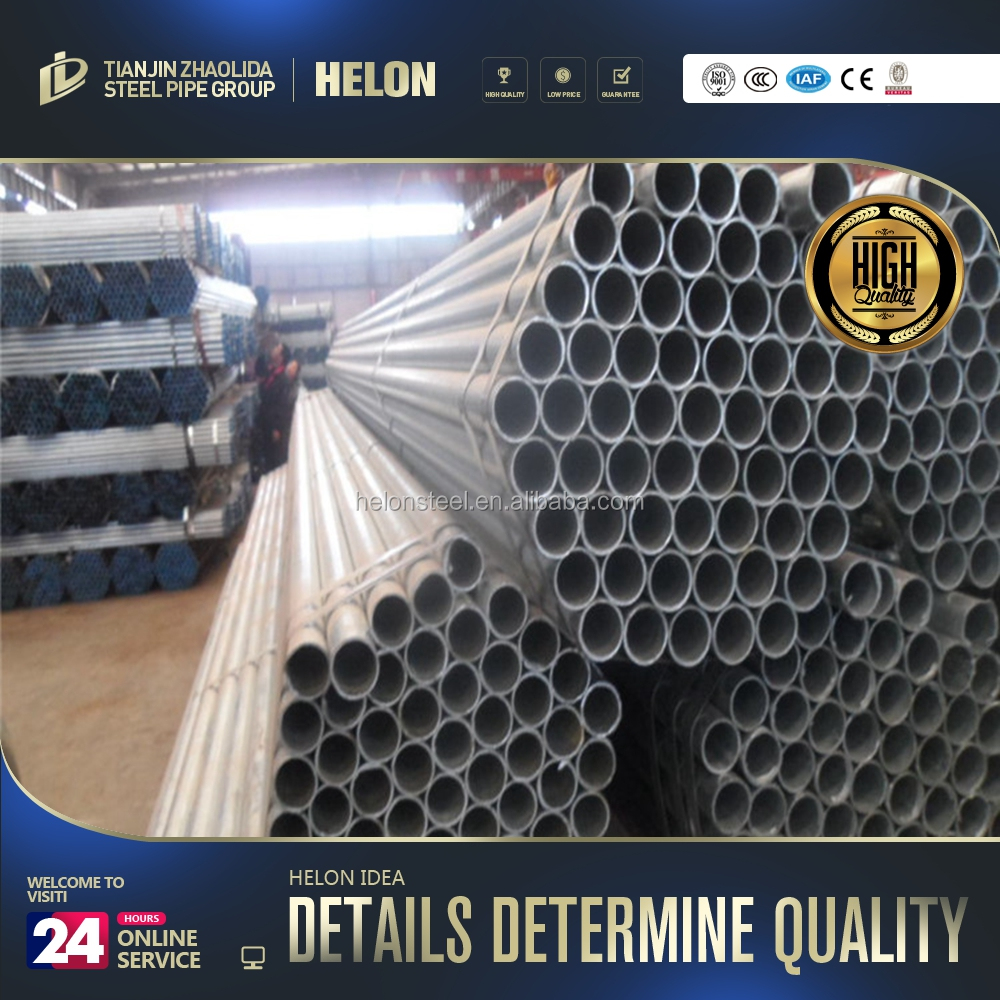 200mm diameter mild steel pipe New design sandvik steel pipe