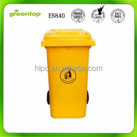 Hot for sale 120 liter environmentally friendly plastic pedal dustbin dustbin type