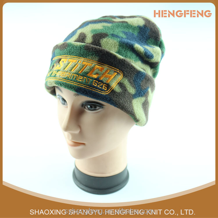 Wholesale Custom polar fleece hat