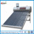 inclined roof Solar Water Heater