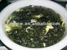 Dried laver seaweed for Chinese soup, seaweed food raw material