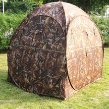 POP UP AND PORTABLE CAMO HUNTING BLIND TENT