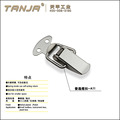 small Toggle Latches/mini toggle latch for box/spring loaded latch