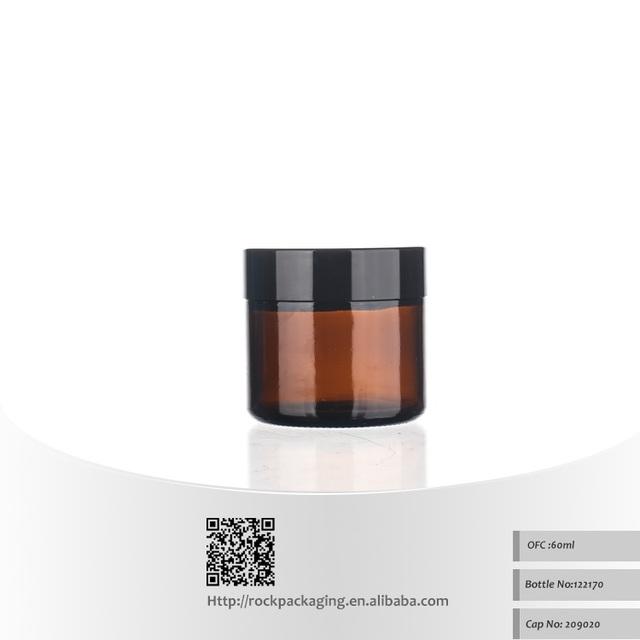 Hot sale 20ml 30ml 60ml 120ml face eye cream bottle amber jar