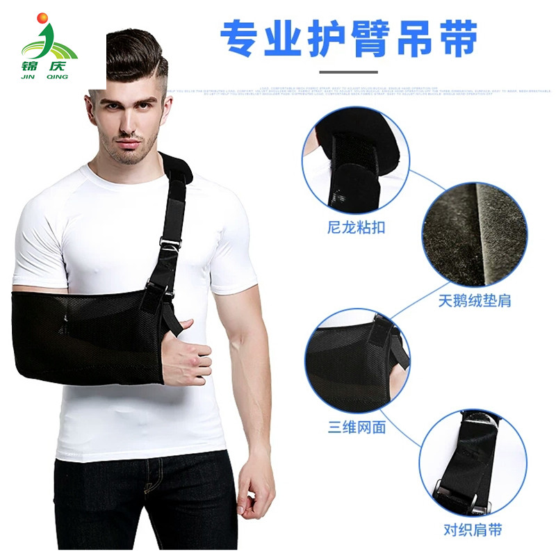 Forearm and elbow Brace, arm sling breathable and adjustable forearm elbow brace