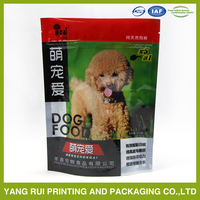 Bottom price plastic food packaging bag for pet/dog/cat