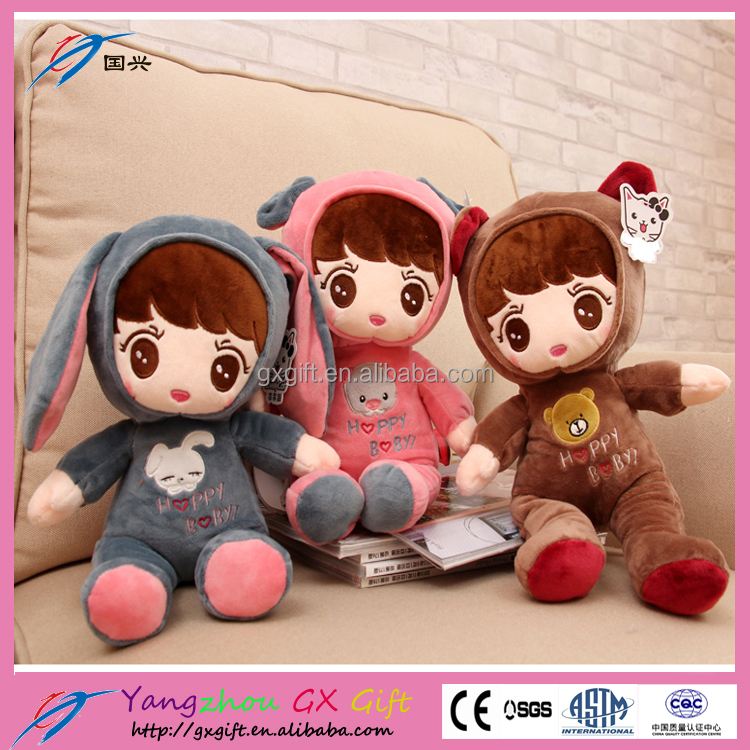 2017 New Soft Body plush toy baby doll with best quality and low price