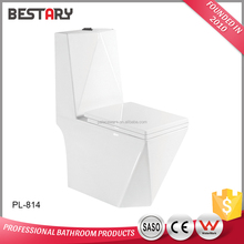 Super Swirling style single piece toilet commode/wc toilet with siphon jet flushing