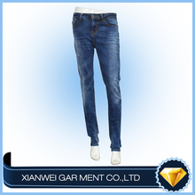 Mumbai cheap price wholesale skinny ripped jeans
