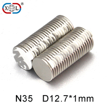 Nickel Plated Disc Sheet Neodymium Magnets with 3m Adhesive