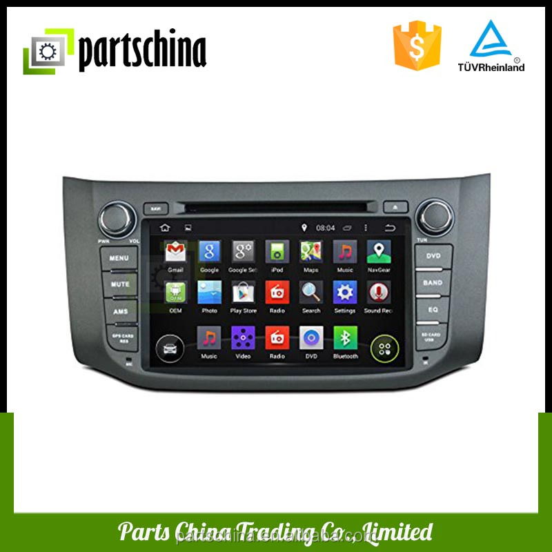 KF-V2078 GPS Navigation Player for 2012-2014 Sylphy