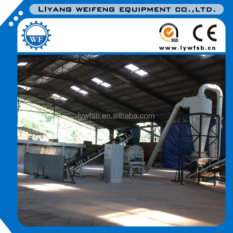 2018CE/ISO New wood pellet mill line, wood pellet plant (shine: 008615961276162)
