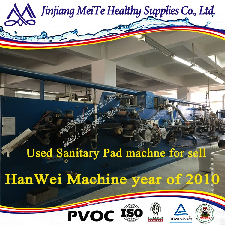 used sanitary pads making machine lady cotton pad machine baby diaper making machine second hand used machine for sell