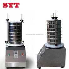 SY High Quality Automatic Sieve Shaker Machine for lab