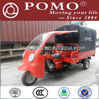 2014 New Style Popular Top Chinese Hot Sale 250cc Cargo Tricycle Motorcycle