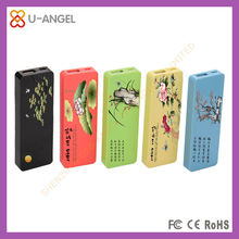 New slim portable battery charger power bank credit card 2800 mah with logo customized