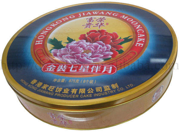 China  Metal Packaging Gift Box Tin