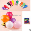 10inch Round Latex Balloon Party Weeding Decoration 13 Colors