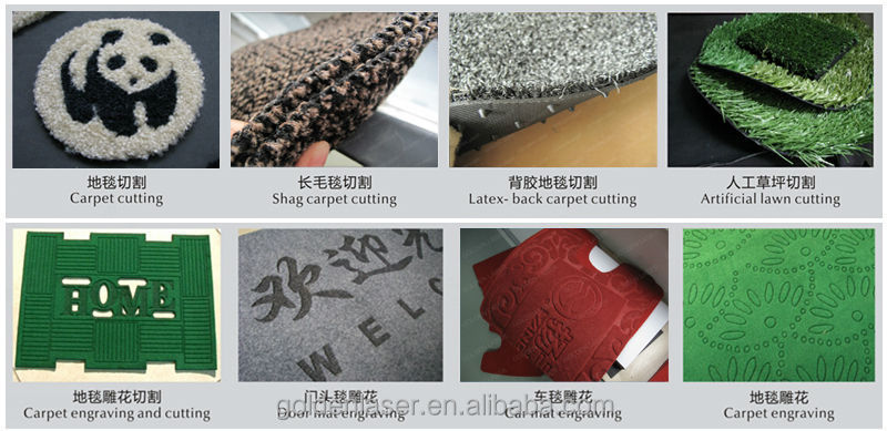 Logo carpet/custom carpet/floor carpet laser cutting machine with CE