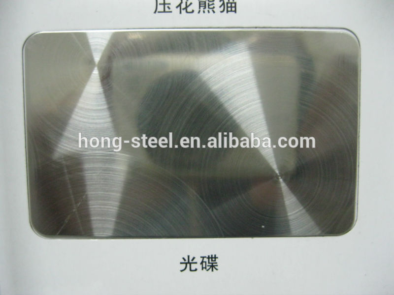 Prime quality 2B finish food grade standard aisi 314 no.1 stainless steel sheets