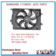 High Quality Auto Radiator Fan For RIO/K2 OEM: 25380-1R050