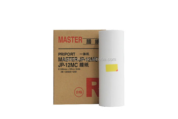 duplicator master JP12MC for Ricoh