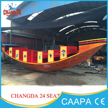 Cheap 2015 amusement park rides pirate ship,pirate ship for park ride,pirate ship for amusement park pirate ship for sale