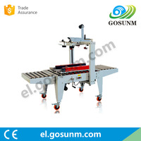 "carbon steel fully automatic ""-"" type box Folding and Sealing Machine 305"