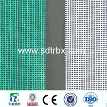 High Quality Window Screening /Insect Netting to prevent mosquito/mosquito net fabric trade assurance