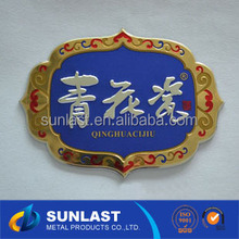 Customized Emblem Color Metal Wine Logo Plate Metal Chinese Wine Brand Tag Aluminum Wine Logo Plate OEM200