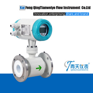 flow meter for sewage or dirty water