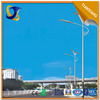 Cost- effective professional warm color led solar street light