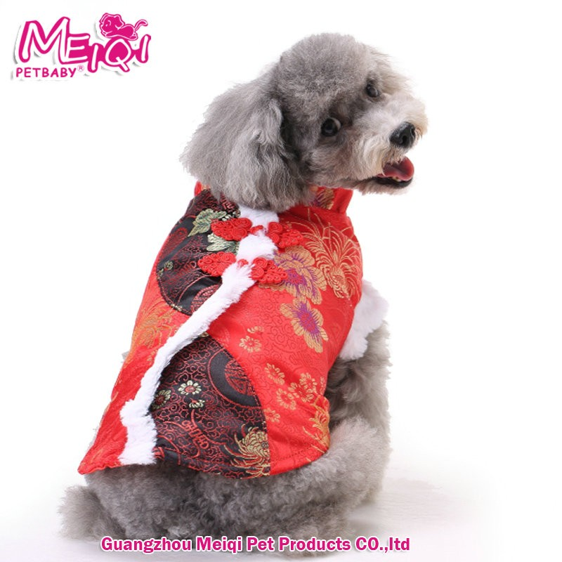 wholesale fleece matching dog and human pet clothes dog clothes 2017