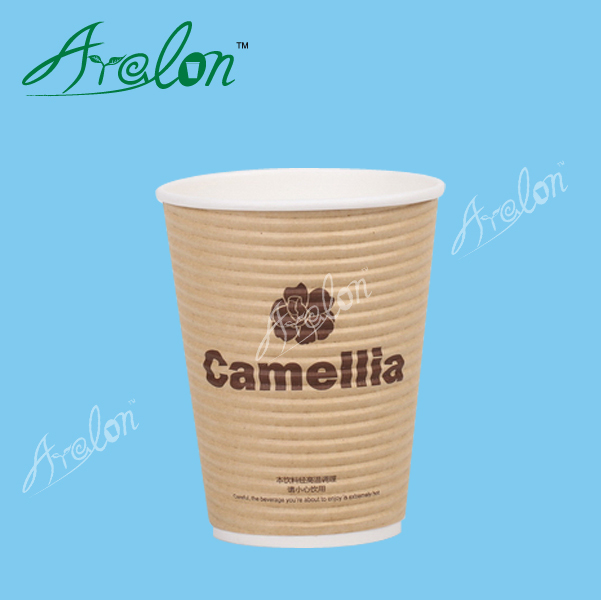 12oz Kraft ripple wall paper cups for tea