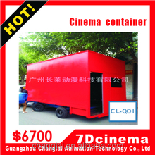 Truck 7D CINEMA house TRUCK 7D movie house for Playground promotion