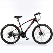 24 inch mountainbike in stock mountain bicycles 29 inch 26 inch mountain bikes in Hebei