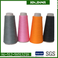 NE24/1 POLYESTER COTTON BLEND YARN COMBED COTTON YARN FOR KNITTING