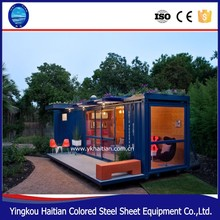 Luxury low cost container prefabricated houses cheap price 20ft pre-made living shipping flat pack container homes for sale