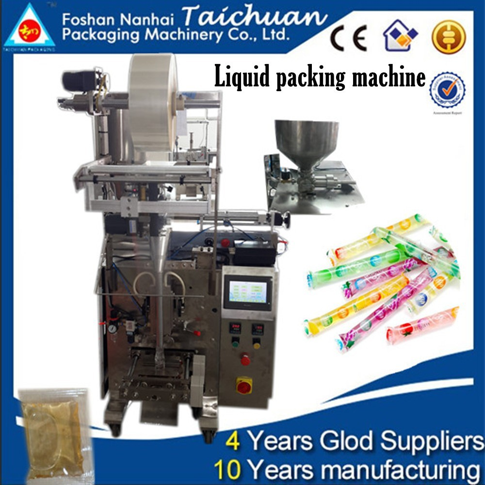 Multifunctional Chinese packaging machinery price pouch packing machine in india TCLB-C60Y