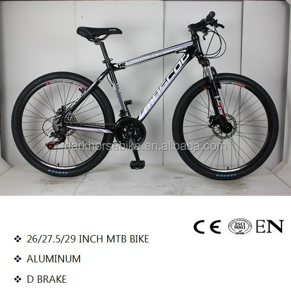 mountain bike 29er carbon fiber frame, giant bicycle mountain bike