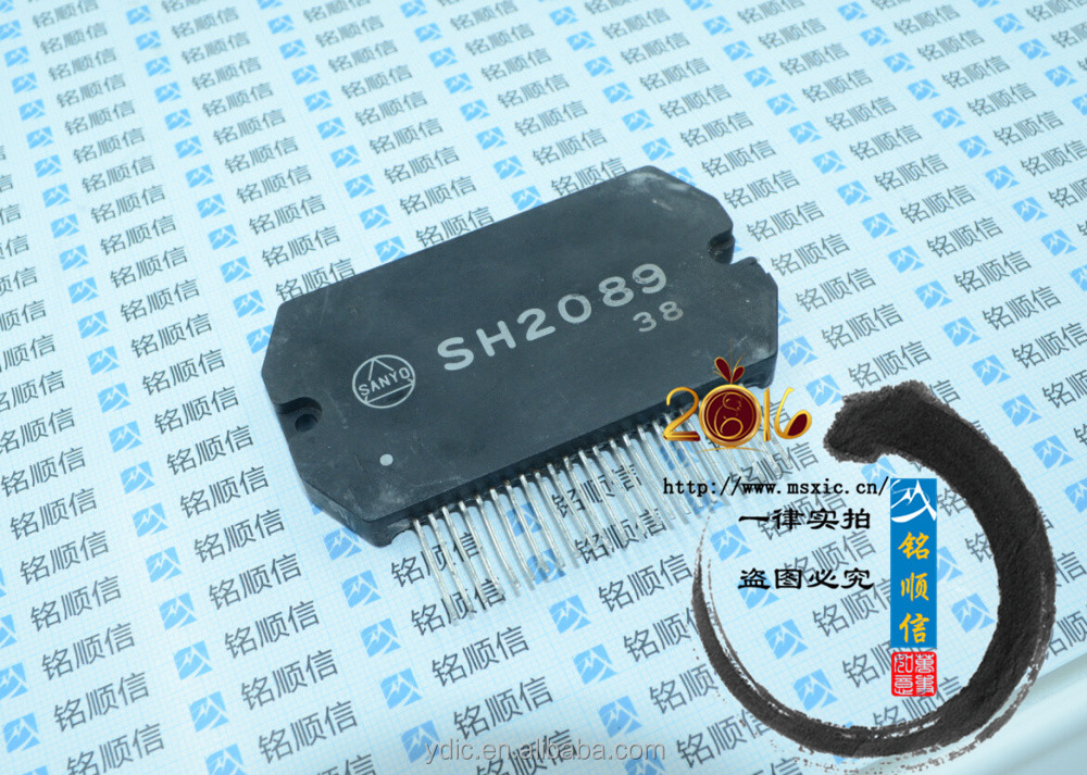 (electronic components) SH2089 MODULE