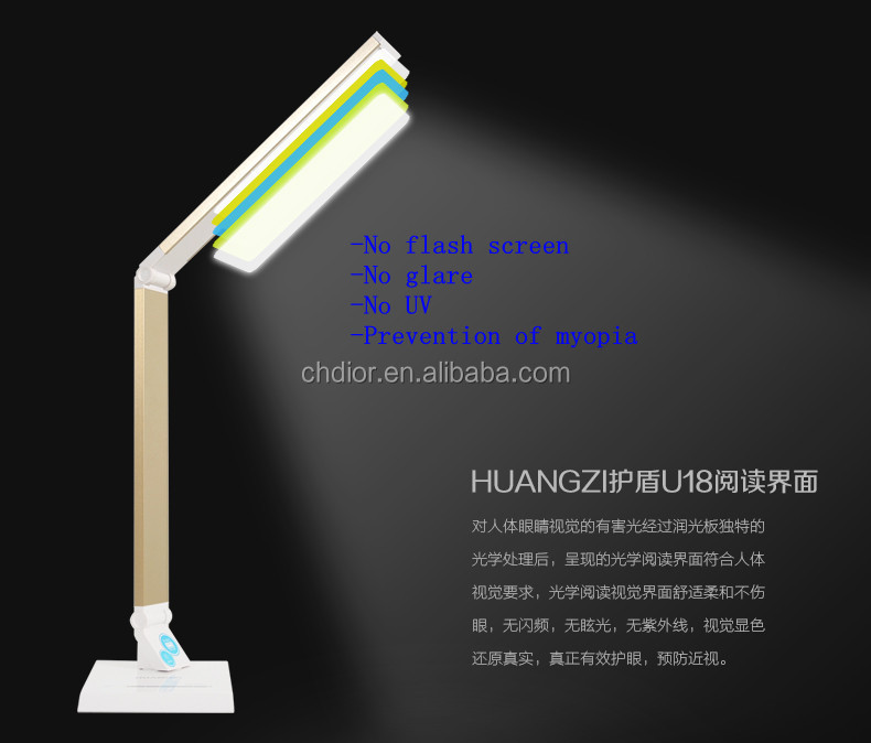 LED professonal table lamp USB study lamp folding reading lamp