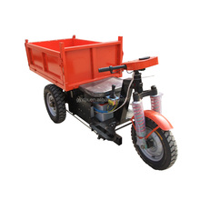 Licheng powerful three wheel electric motor tricycle/commercial motor tricycle for goods carring