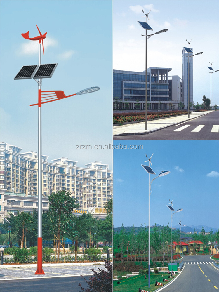 New products led solar street lights 50W 100W 150W solar light integrated solar garden light