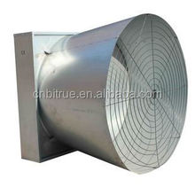wind tunnel for sale