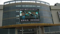 Easy Installation LED Display Screen