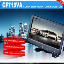 HD Image touch key 7 inch lcd monitor
