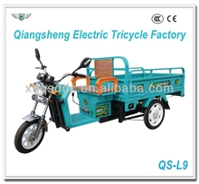 2015 new model cost-effective electric cargo trikes green three wheeler