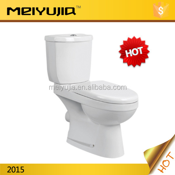 Middle East design bathroom ceramic wc two piece toilet for sale