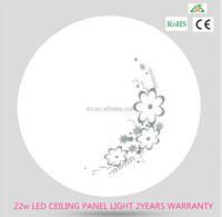 22w LED CEILING PANEL LIGHT 2YEARS WARRANTY